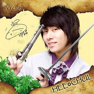 http://superstoryinfo.files.wordpress.com/2010/04/heechul-211.jpg